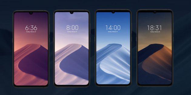 обои Xiaomi Mi 9: песчаные дюны ночью, утром, днём, вечером