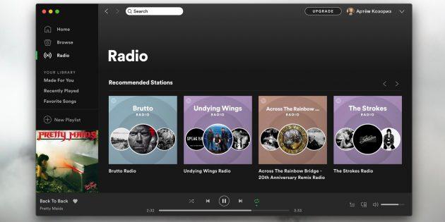 Spotify: Мощное радио