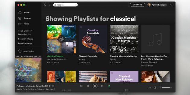 Spotify: Большое сообщество