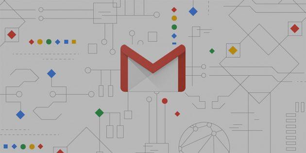 Из IFTTT исчезнут почти все функции, связанные с Gmail