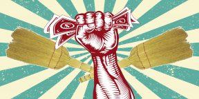 Подкаст Лайфхакера: 12 суеверий для привлечения денег, которые реально могут сработать