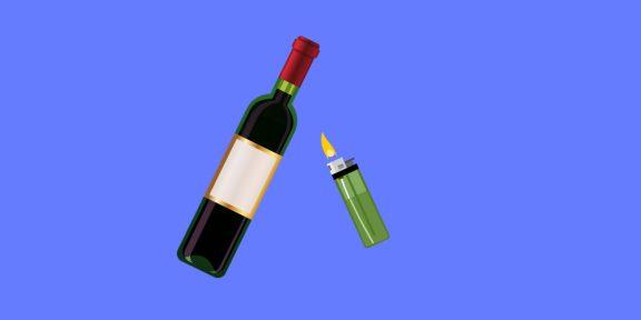 Лайфхак: как открыть бутылку вина с помощью зажигалки