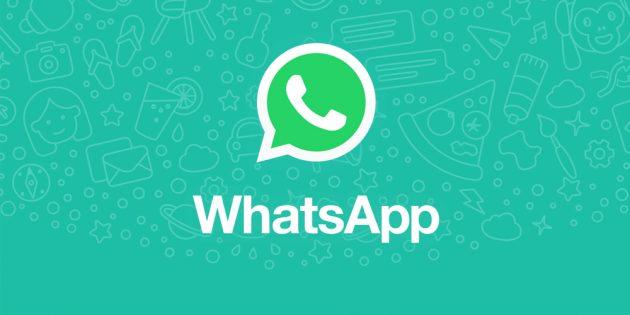 WhatsApp научится искать источники фотографий