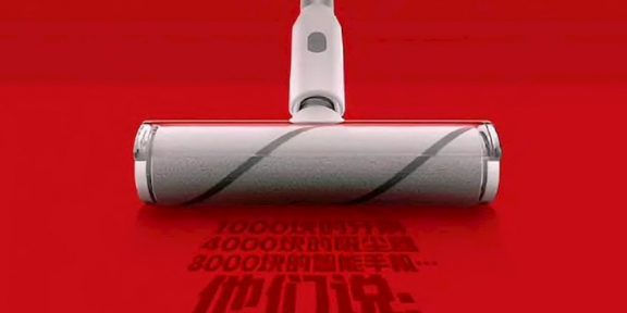 Xiaomi выпустила беспроводной ручной пылесос для уборки любых поверхностей