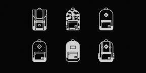 Опрос: какой у вас рюкзак?