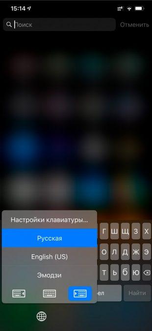 Как повысить скорость набора текста на iPhone: переключитесь на клавиатуру для двух рук