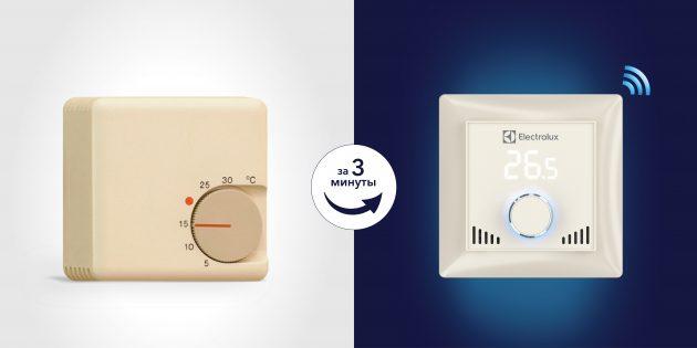 Умный терморегулятор делает жизнь комфортнее