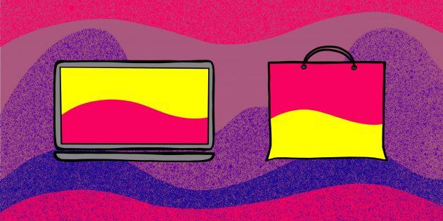 Как сэкономить при покупке техники онлайн