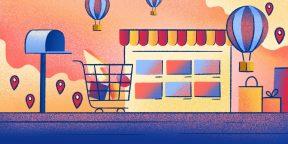 Как открыть интернет-магазин с минимальными вложениями