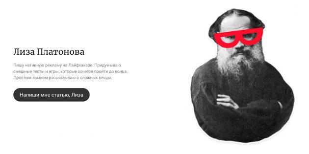 Сайт-визитка с «Тинькофф Бизнес»: напишите о себе