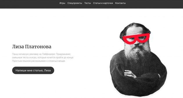 Сайт-визитка с «Тинькофф Бизнес»: выберите фон для блоков