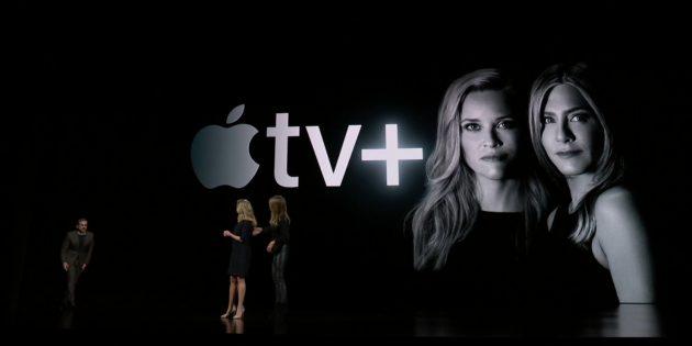 Apple представила собственный видеосервис TV