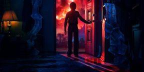 Вышел большой трейлер третьего сезона «Очень странных дел»