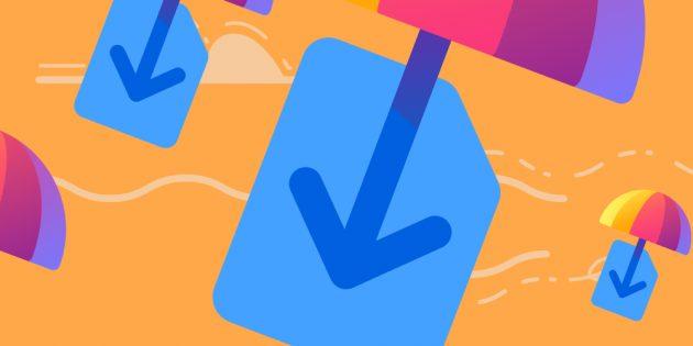 Mozilla запустила безопасный файлообменник Firefox Send
