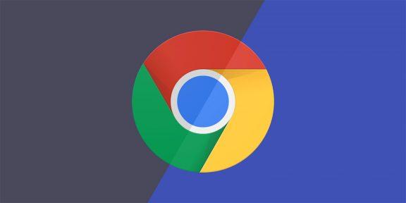 В Google Chrome появился встроенный тёмный режим
