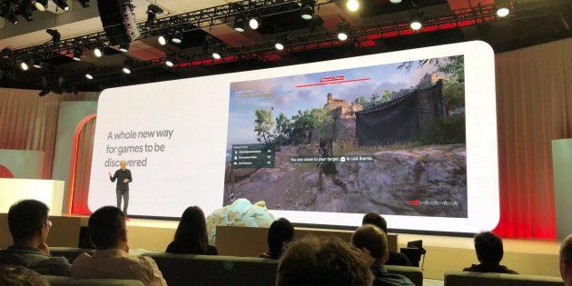 Google анонсировала игровой сервис Stadia