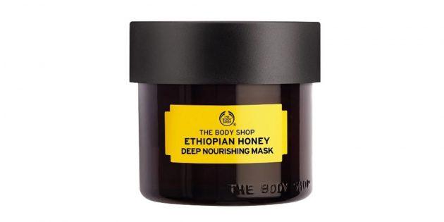 Питательная маска «Мёд из Эфиопии»