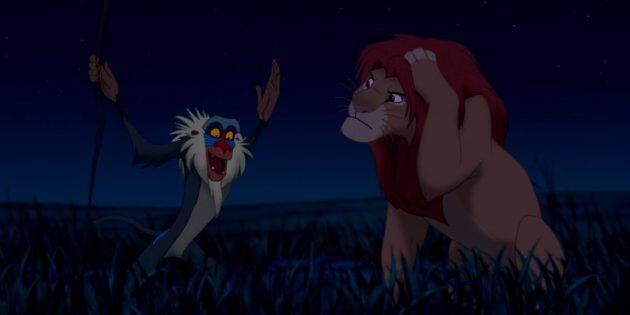 Мультфильм «Король Лев»: Рафики выступает в амплуа чудаковатого мудреца, который вразумляет юного героя