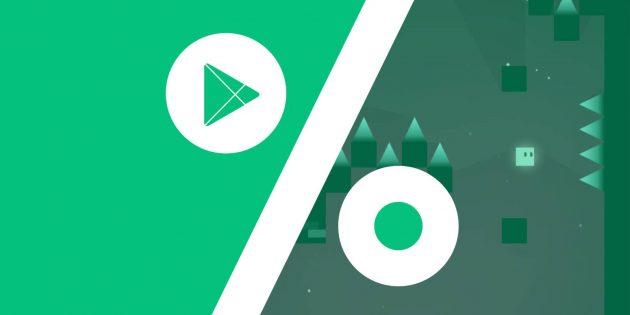 Бесплатные приложения и скидки в Google Play 4 марта