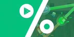 Бесплатные приложения и скидки в Google Play 13 марта
