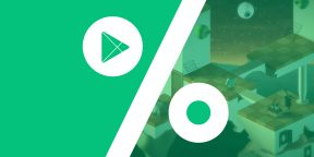 Бесплатные приложения и скидки в Google Play 19 марта