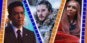 15 главных сериалов апреля: финал «Игры престолов», «Сумеречная зона» и «Убивая Еву»