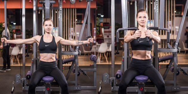 Упражнения на грудные мышцы: Сведение рук на тренажёре-бабочке