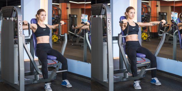 Упражнения на грудные мышцы: Жим на тренажёре