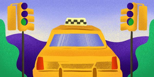 Что нужно знать, если вы хотите работать в такси