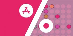 Бесплатные приложения и скидки в App Store 14 марта