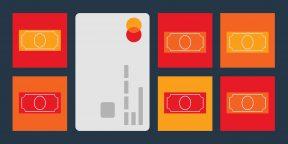 На что уходят деньги вашей компании