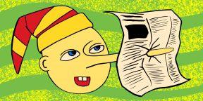 Как распознать фейки в новостях: научный подход