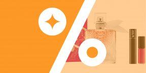 Лучшие скидки и акции на AliExpress и в других онлайн-магазинах 4 марта