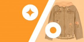 Лучшие скидки и акции на AliExpress и в других онлайн-магазинах 6 марта