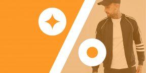 Лучшие скидки и акции на AliExpress и в других онлайн-магазинах 14 марта