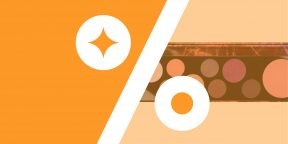 Лучшие скидки и акции на AliExpress и в других онлайн-магазинах 25 марта