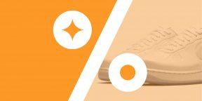 Лучшие скидки и акции на AliExpress и в других онлайн-магазинах 29 марта