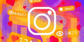Как увеличить охваты в Instagram одним постом