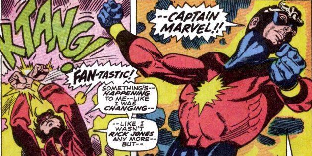 Для тех, кто ждёт выход фильма «Капитан Марвел»: Рик Джонс и Капитан Марвел