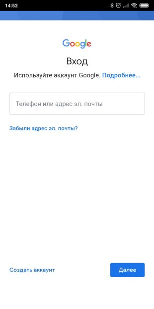 Настройка телефона на ОС Android: привяжите смартфон к аккаунту Google