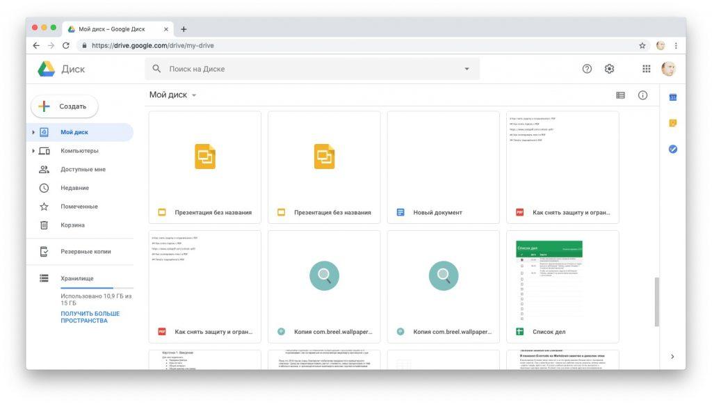 Чем заменить Dropbox: Google Drive