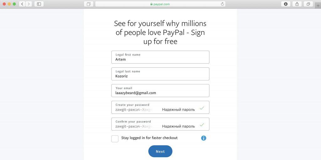 Как использовать Spotify в России: укажите другое имя и почту