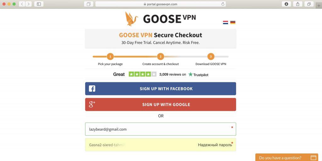 Как использовать Netflix в России: используйте email или аккаунт Facebook для регистрации