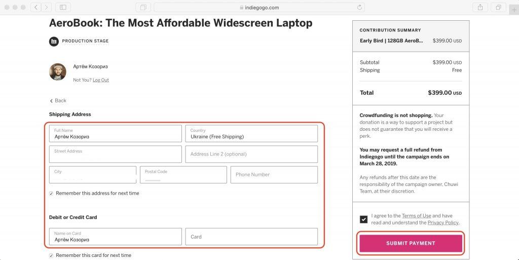 Как покупать на Indiegogo: оплатите покупку через Apple Pay, выбрав адрес доставки