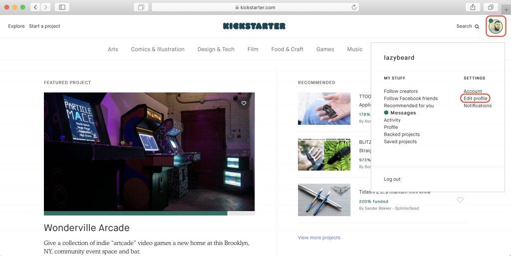 Как покупать наKickstarter: нажмите на иконку профиля, а затем — на ссылку Edit profile