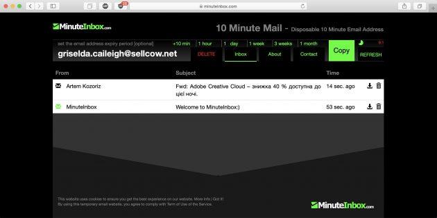 Временная почта MinuteInbox