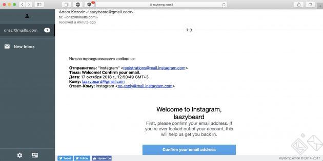 Временная почта myTemp.email