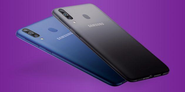 Лучшие смартфоны марта 2019года: технические характеристики Galaxy M30