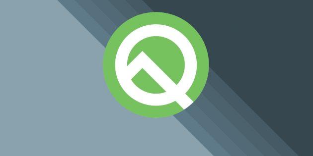 Google выпустила первую бета-версию Android Q, в которой появились «Темы»