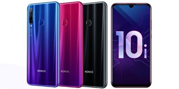 Лучшие смартфоны марта 2019года: Huawei Honor 10i
